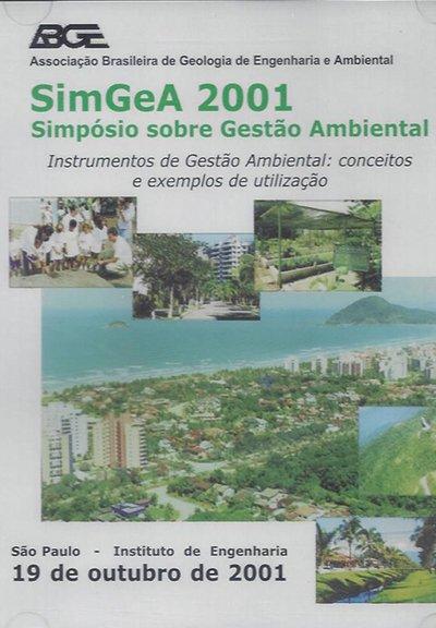 1º Simpósio Sobre Gestão Ambiental – SIMGEA